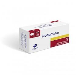 Аторвастатин, табл. п/о пленочной 40 мг №30